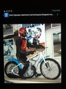 Покупаю Мото и Запчасти к Спортивным Мотоциклам СССР ИЖ, CZ, Jawa. Под заказ