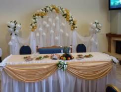 Оформим Вашу свадьбу, торжество, юбилей!
