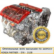 Двигатель в сборе. Honda Partner, EY6 Двигатель D13B. Под заказ