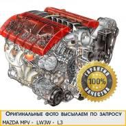 Двигатель в сборе. Mazda MPV, LW3W Двигатель L3. Под заказ