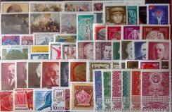Марки СССР 1970г. почти полный год.