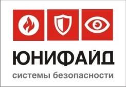 "Юрист. ООО ""Юнифайд Солюшнс"". Ул. Давыдова 8а"