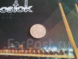 Мальта. 2 цента 1993 года.