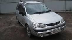 Под выкуп Toyota Corolla Spacio по 1000 рублей в сутки на год!