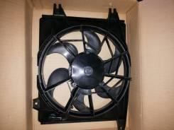Вентилятор радиатора кондиционера. Hyundai Tiburon Hyundai Lantra Hyundai Elantra Hyundai Coupe
