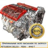 Двигатель в сборе. Mitsubishi Delica, PE8W. Под заказ