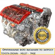 Двигатель в сборе. Toyota Crown, MS137X, MS137 Двигатель 7MGE. Под заказ
