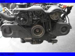 Двигатель в сборе. Subaru Legacy B4, BMG, BLE, BEE, BMM, BL9, BM9, BN9, BL5, BE9, BE5 Subaru Legacy, BGB, BG5, BD3, BM9, BF3, BG9, BC5, BHCB5AE, BE5...