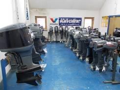 Аквасервис реализует лодочные моторы с гарантией. Под заказ