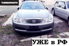 Ступица. Nissan Skyline, V36, PV36, NV36, KV36 Infiniti G25, V36 Infiniti G35 Двигатели: VQ35HR, VQ25HR