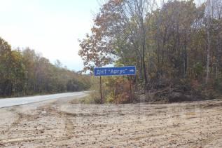 Продам земельный участок , поворот на Тавричанку. 995 кв.м., собственность, электричество, от частного лица (собственник)