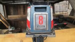 Yamaha. 8,00л.с., 2х тактный, бензин, нога S (381 мм), Год: 1990 год