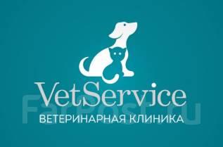 Ветеринарная клиника. УЗИ, Рентген, Анализы.