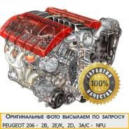 Двигатель в сборе. Peugeot 206, 2B. Под заказ