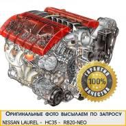 Двигатель в сборе. Nissan Laurel, HC35. Под заказ