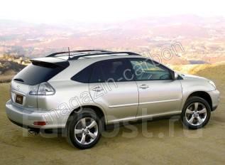 Рейлинг. Lexus