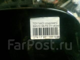 Спидометр. Toyota Nadia, SXN10, SXN10H Двигатель 3SFE