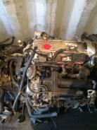 Контрактный двигатель Мицубиси Галант 4G64