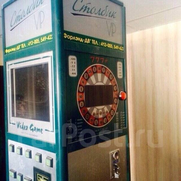 Игровые аппараты столбики объявления вендинг игровые автоматы