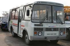 ПАЗ 32054. Новые автобусы , 4 670 куб. см., 23 места. Под заказ