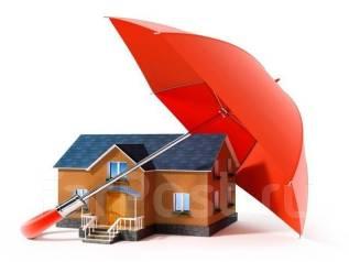 Любое страхование недвижимости и имущества!
