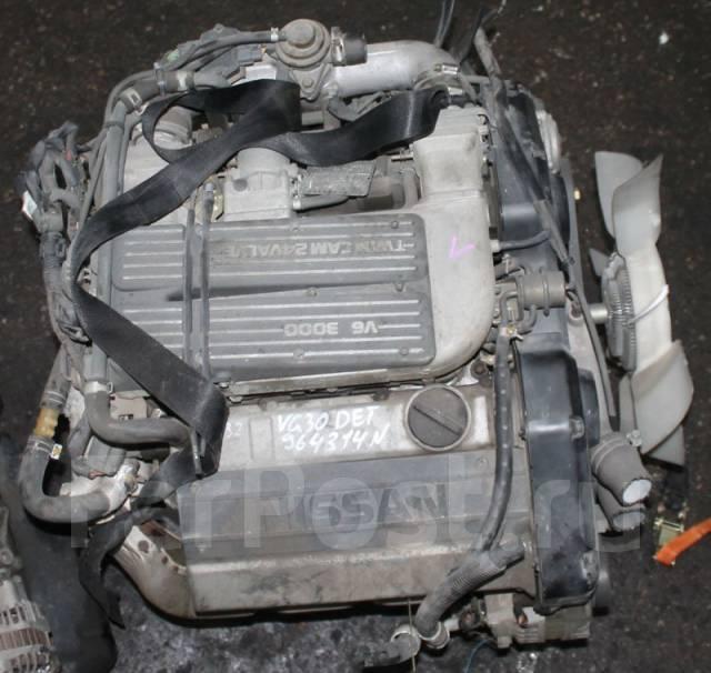 Двигатель VG30-DET Nissan