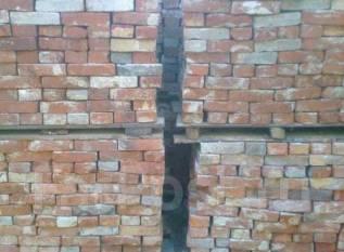 Снос демонтаж зданий
