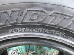Dunlop Grandtrek AT2. Всесезонные, износ: 50%, 2 шт