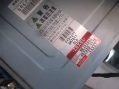 Блок управления двс. Mitsubishi FS Mitsubishi Fuso, FT, FS Двигатель 6M70