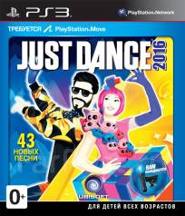 Игры для Sony PlayStation. Под заказ