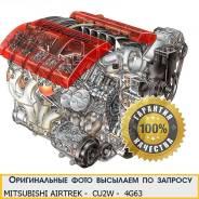 Двигатель в сборе. Mitsubishi Airtrek, CU2W Двигатель 4G63. Под заказ