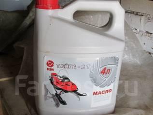 Продам канистру снегоходного двухтактного масла 4л. Вязкость Снегоходное, до -45°С, синтетическое