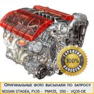 Двигатель в сборе. Nissan Stagea, PNM35 Двигатель VQ35DE. Под заказ