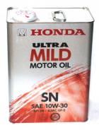 Honda. Вязкость 10W-30. Под заказ