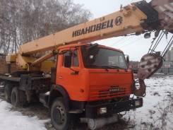 Камаз Ивановец. Ивановец КС-45717К-1. 25тн, 11 760 куб. см., 25 000 кг., 21 м.