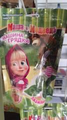 """Детский развивающий набор для выращивания цветов дом"""" Маша и медведь"""""""