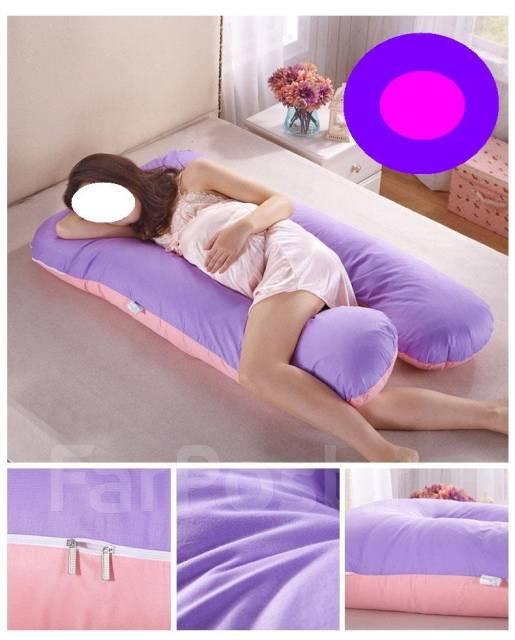 19561b1f5b2 Подушка для беременных, кормящих мам U-образной формы! Новая! + ...