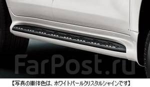 Накладка на подножку. Toyota Land Cruiser, URJ202W. Под заказ