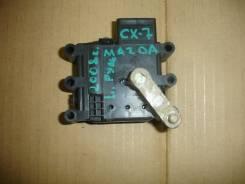 Сервопривод заслонок печки. Mazda CX-7, ER3P Двигатель L3VDT
