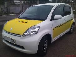 Продам автомобильный бизнес такси. Доход с первого дня !