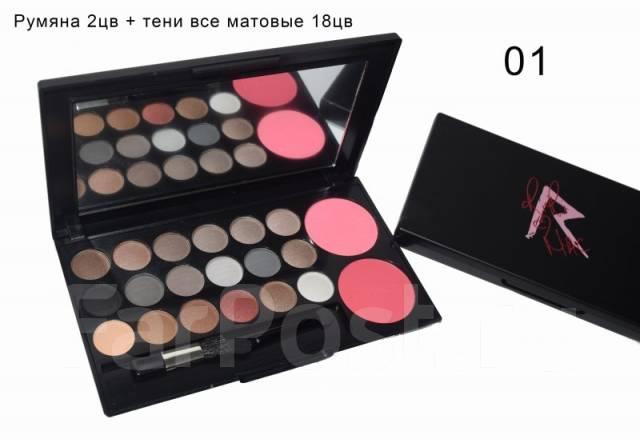 Владивосток косметика mac