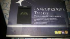 GSM треккер