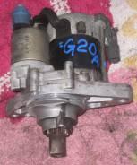 Стартер. Honda Inspire Honda Saber Honda Ascot Двигатель G20A