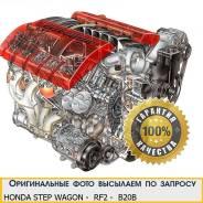 Двигатель в сборе. Honda Stepwgn, RF2 Двигатель B20B. Под заказ