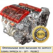 Двигатель в сборе. Subaru Impreza XV. Под заказ