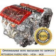 Двигатель в сборе. Mitsubishi Pajero Mini, H53A Двигатель 4A30. Под заказ