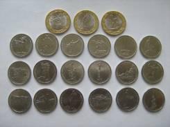 5+10 рублей 70 лет Победы в ВОВ 21 монета
