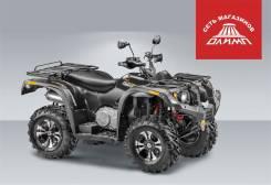 Stels ATV 600 Leopard. исправен, есть птс, без пробега. Под заказ