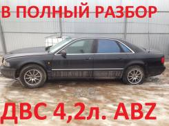 Audi A8. 4D, ABZ