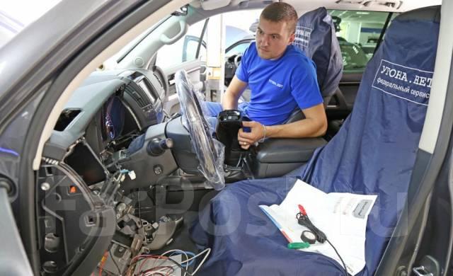 Установка современных автосигнализаций, Чип-ключи, GPS/Глонасс